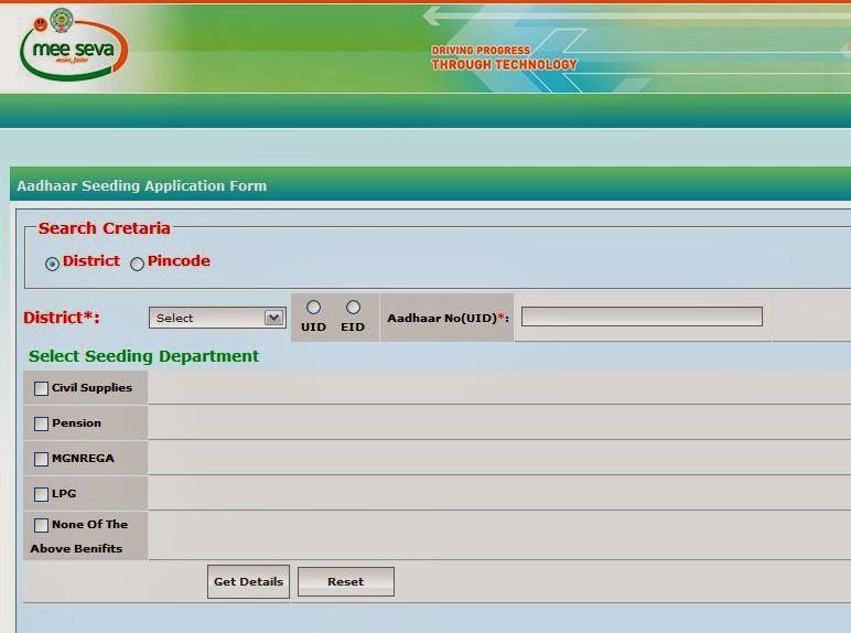 AADHAAR CARD Aadhaar Seeding Application Form Online All India ...