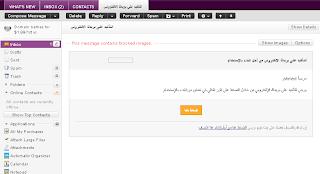 اربح شهري موقع للتوظيف Bayt.com Snapshot_2012-11-21_200038.png