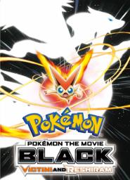 Pokémon Negro: Victini y Reshiram | 1Link MEGA Latino