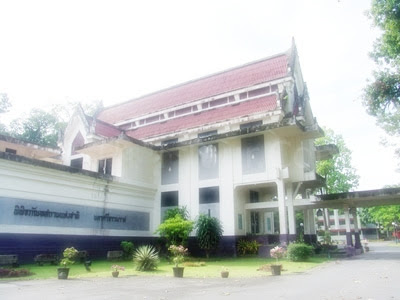 Office of Archaeology and National Museum 11