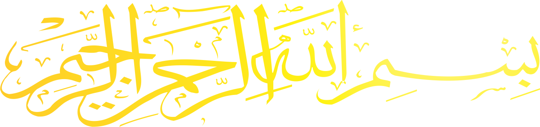 ... muslim seperti undangan pengajian, undangan pernikahan atau undangan