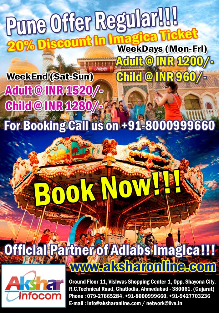 Adlabs Imagica - Pune Offer - Book Now!!! AKSHAR INFOCOM +91-8000999660