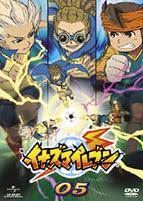 Inazuma Eleven tập 127