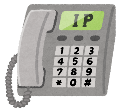IP電話のイラスト