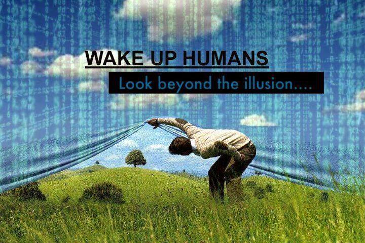 Погледни отвъд Илюзията