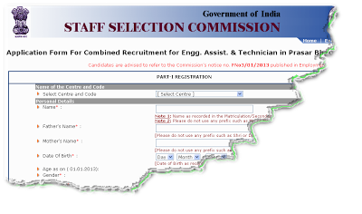SSC Prasar Bharati Combined Recruitment Exam 2013 Online Form