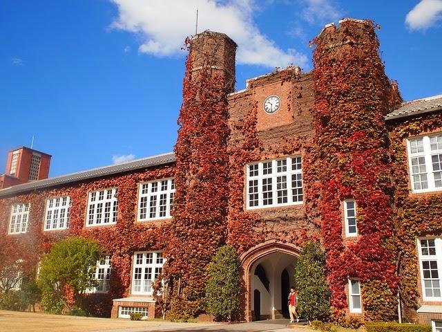 立教大学の画像