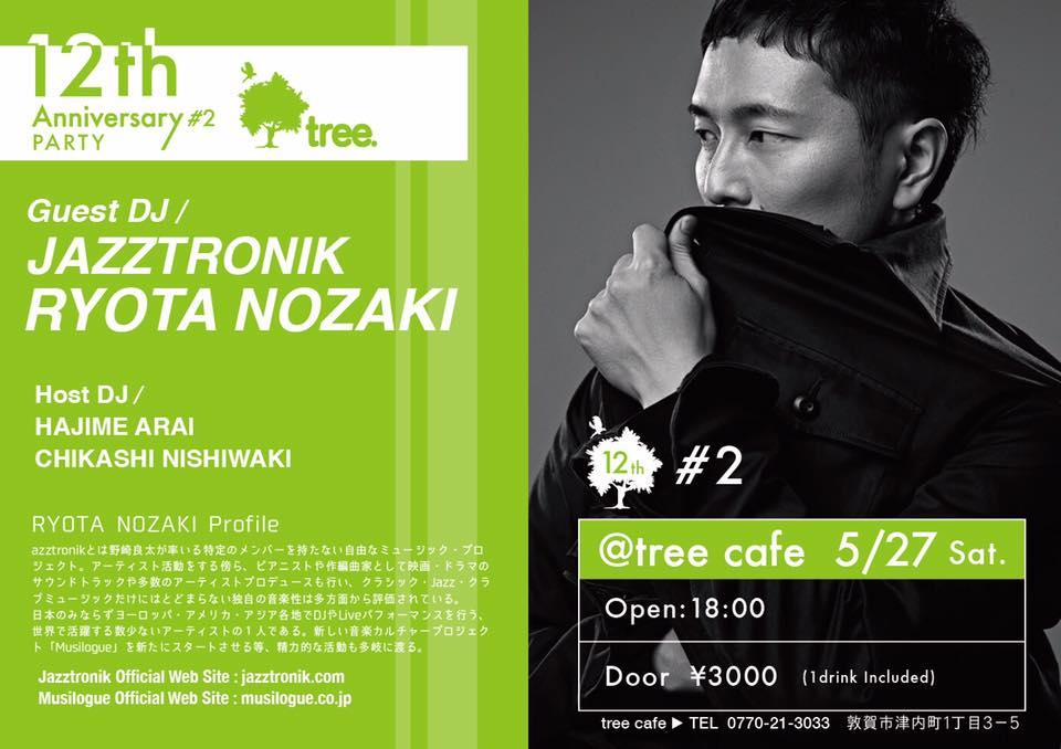 5/27 (Sat)     18:00〜