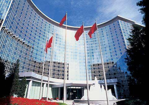 Grand Hyatt Hotel Beijing