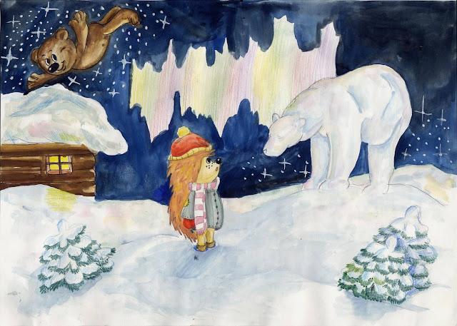 Ёжик и Медвежонок – иллюстрация к сказке. Автор рисунка: Зайка Анна