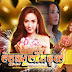 Chit Sne Tee Muoy [22 To be continued] Thai Drama Khmer Movie