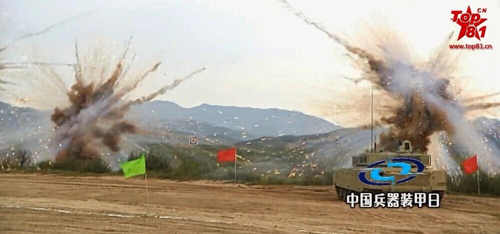 Fuerzas armadas de la República Popular China - Página 2 103640uqrr8nncc8n8e4ea