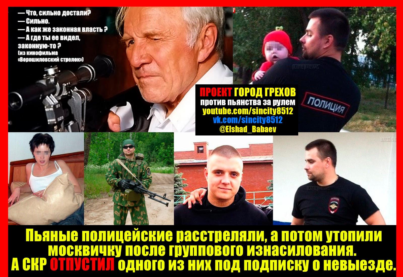 Секс российских ментов в форме 23 фотография