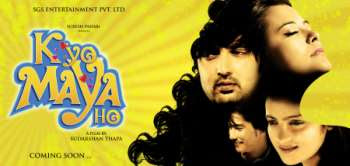 Ke Yo Maya Ho 2011 Nepali Movie Watch Online