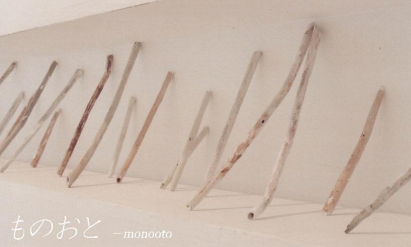 monooto