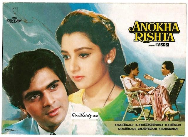 Anokha Rishta  1986