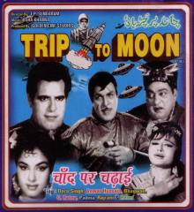 Trip To Moon 1967 Hindi Movie Watch Online