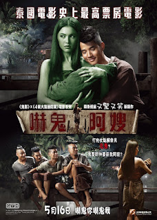 Image Result For Thai Horror Movies