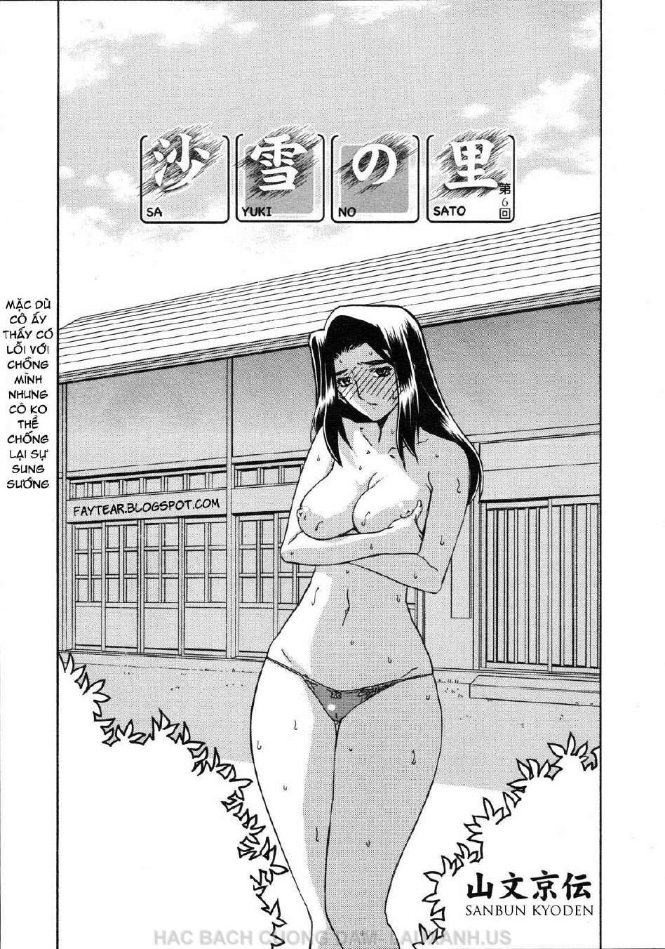 Hình ảnh hentailxers.blogspot.com0083 in Manga H Sayuki no Sato