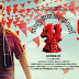 """Dulquer Salmaan Released by Laljose 'ട """" 41 """" official Trailer ."""