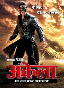 Poster Of Main Hoon Akela (2010) Full Movie Hindi Dubbed Free Download Watch Online At worldfree4u.com