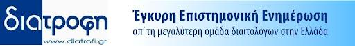 banner diatrofi.gr