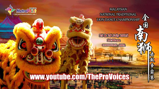 4th Malaysia National Traditional Lion Dance Championship banner