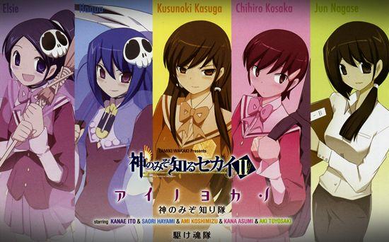 Kami Nomi zo Shiru Sekai II 12/12 HD Sub Español