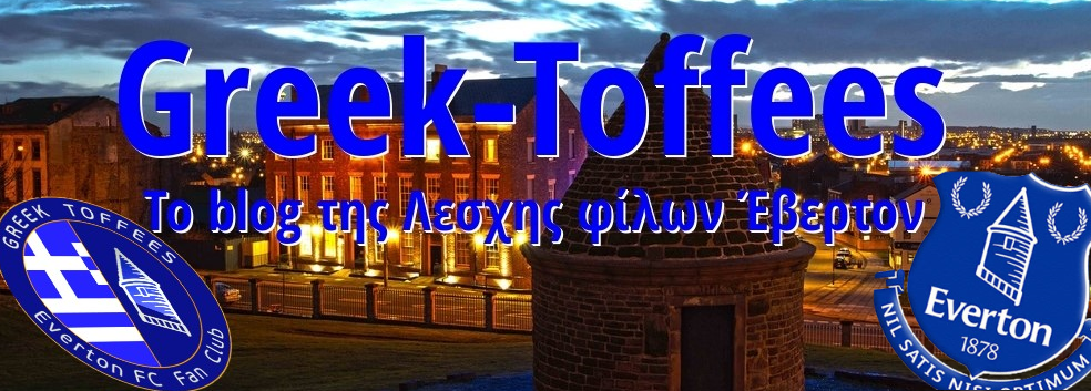 Greek-Toffees