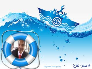الحسينى محمد ,الخوجة ,#مصر_بتفرح , Suez canal , #Egyteachers , #Egyeducation