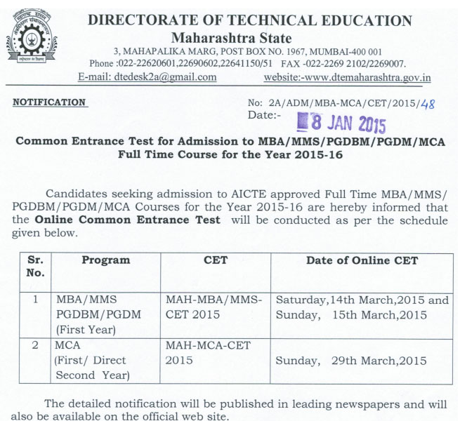 MAH CET 2015 MBA Notification