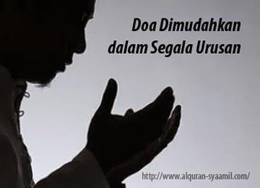 Doa Dimudahkan dalam Segala Urusan