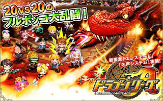 Screenshots of the Dragon League A for Android tablet, phone.