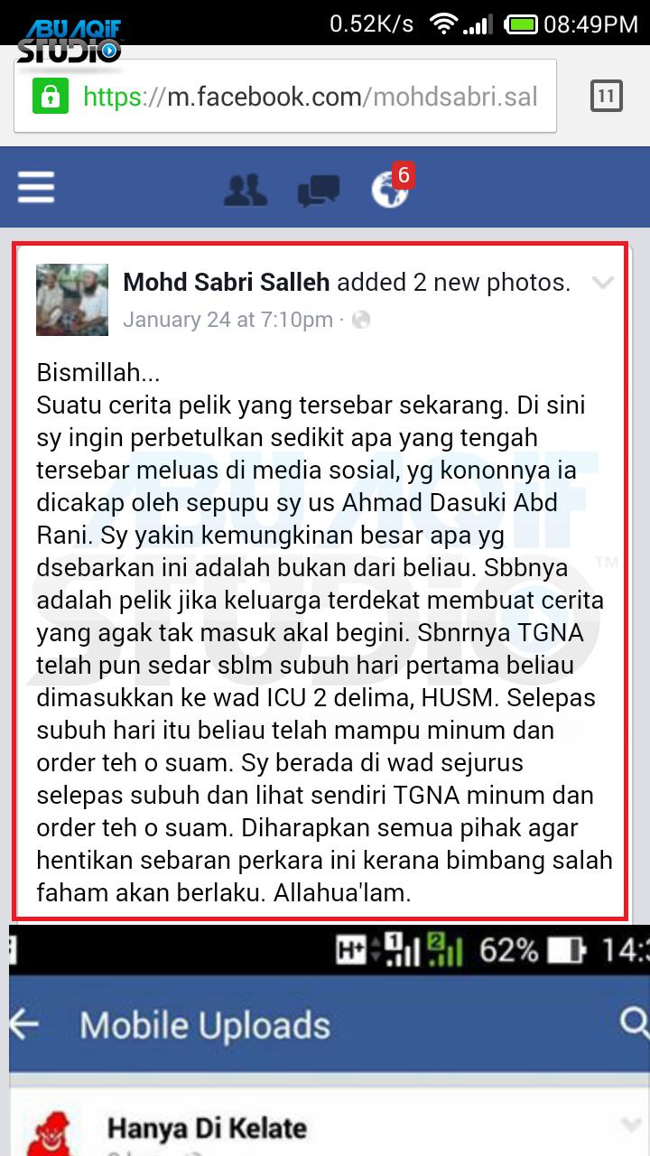 Akhirnya Kisah Karut Tahyul Nik Aziz Tahajjut di ICU Dibongkar Sendiri oleh Sepupu Dasuki