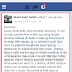 Kisah Tok Guru NIK AZIZ Tahajjut Di ICU Jadi Viral Di FB