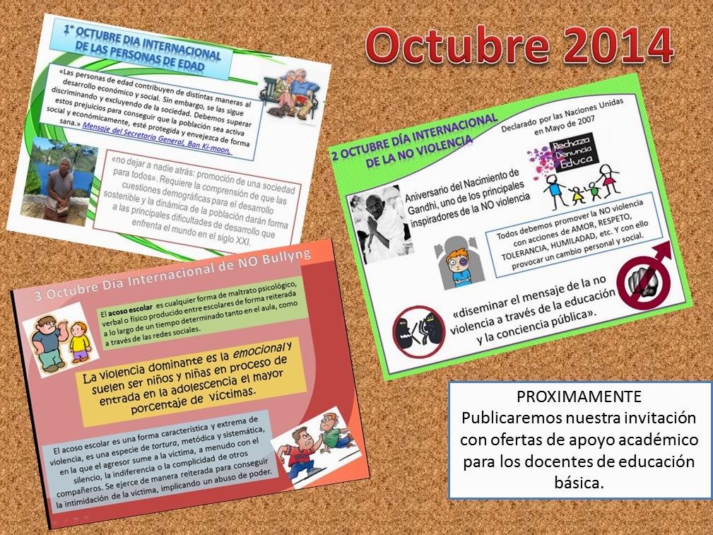 Centro de maestros de texcoco periodico mural de octubre for Articulo de cultura para periodico mural