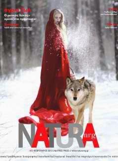περιοδικό NATURA: για την οικολογική γεωργία, την φύση, την φυσική ζωή....