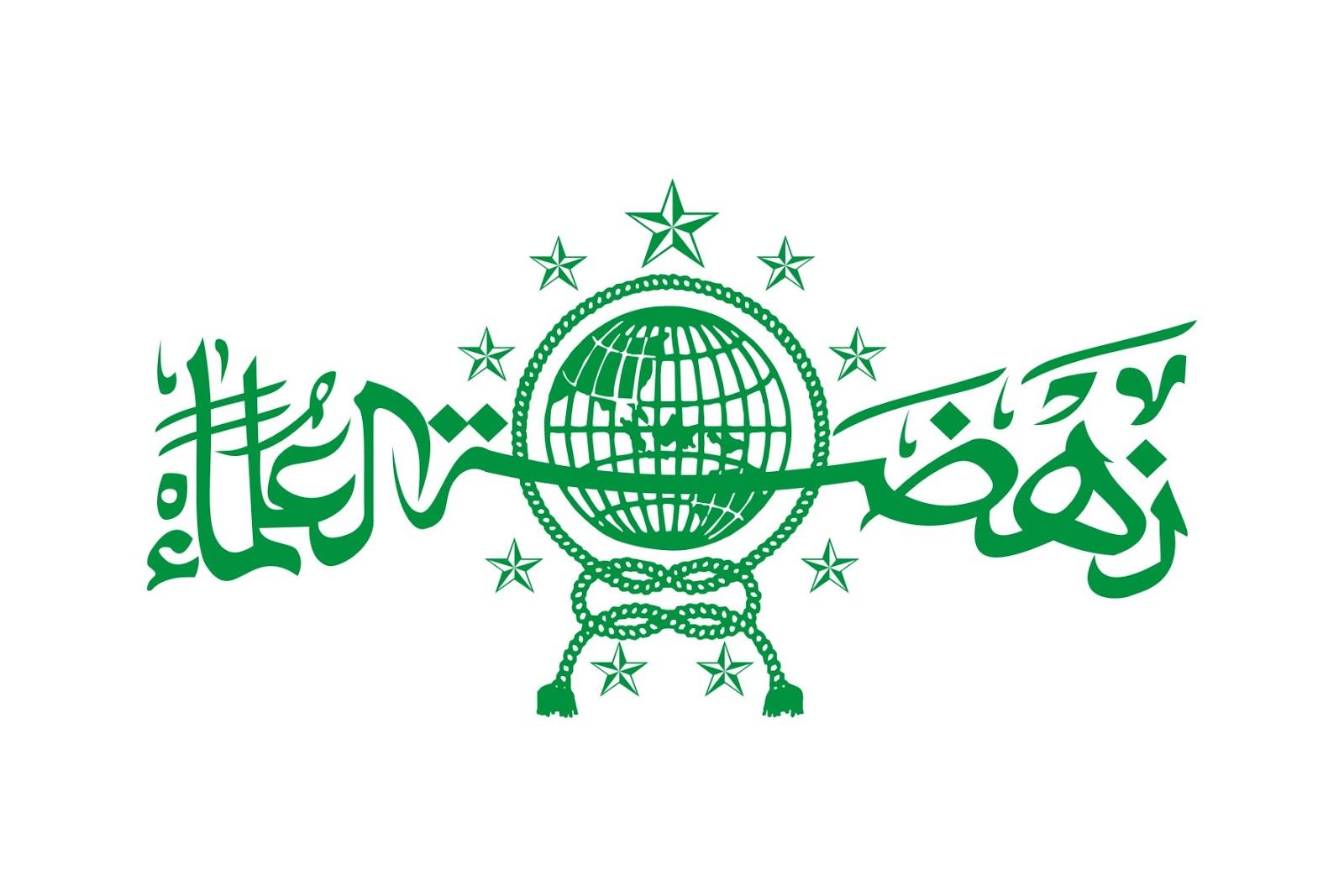 Logo Nahdlatul Ulama