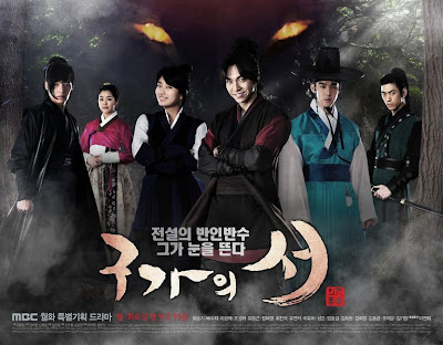 Sinopsis Gu Family Book Eps. 1-24