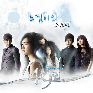Korean Drama OST download, Taiwanese Drama OST, Kpop [Romanized+Hangul