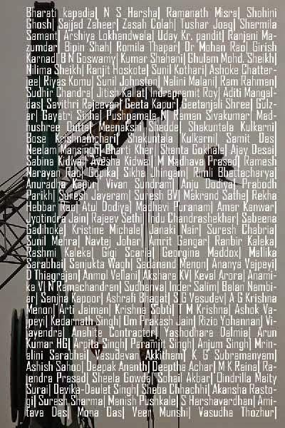 संस्कृति और कलाओं से संबंधित राष्ट्रीय संस्थाओं में की जा रही दख़लन्दाज़ी के विरुद्ध क्षोभ  Outrage at the recent actions of interferences by the Govt of India in some of the national institutions of culture and arts