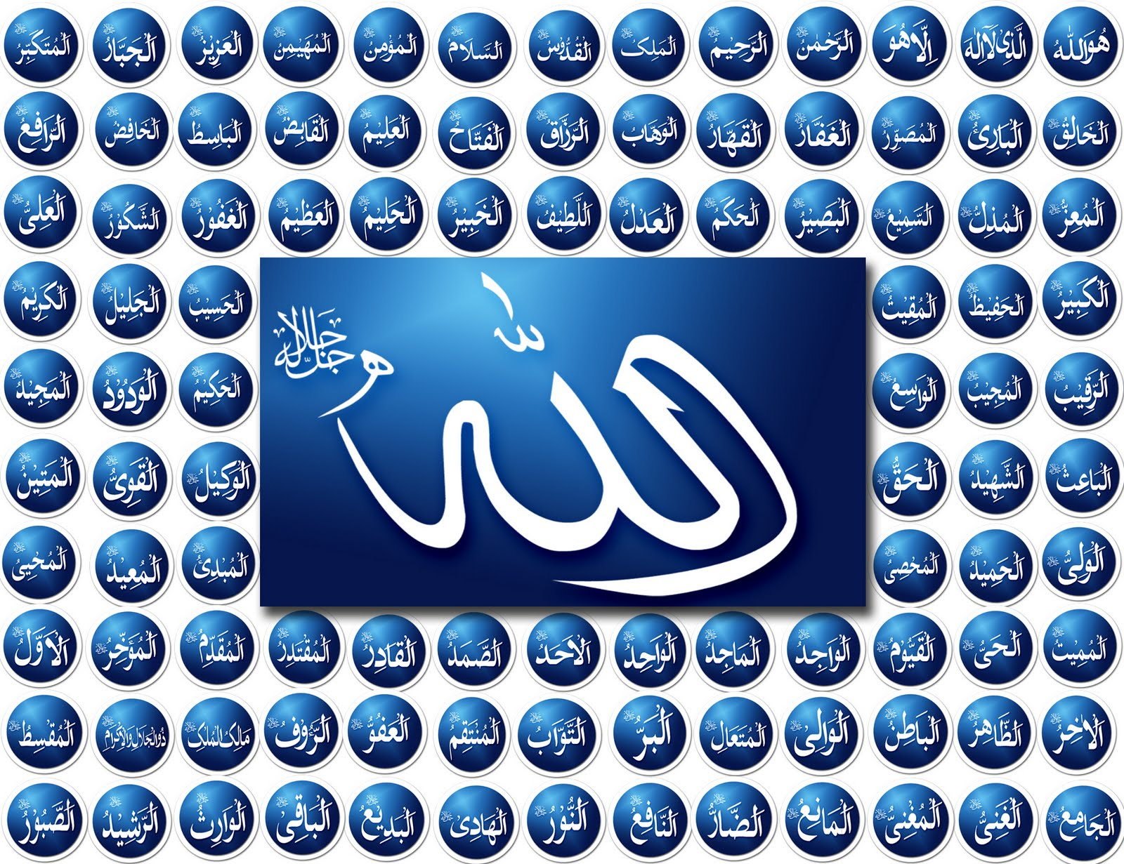 http://1.bp.blogspot.com/-qciorRSaMjY/Ti-gbLRzBoI/AAAAAAAAAB4/eELSO3N-4Ek/s1600/99-names-of-Allah-on-one-wallpaper.jpg