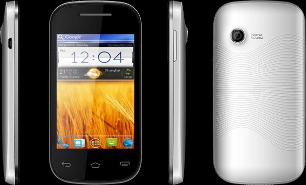 http://www.latuha.ru/materiali/android-ustrojstva/92-telefony-na-androide/342-zte-v795