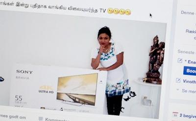 Facebook Notifications – Tamil Short Film