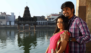 Manam Kothi Paravai Song Lyrics