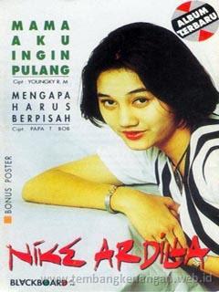 Nike Ardilla Album Mama Aku Ingin Pulang 1995