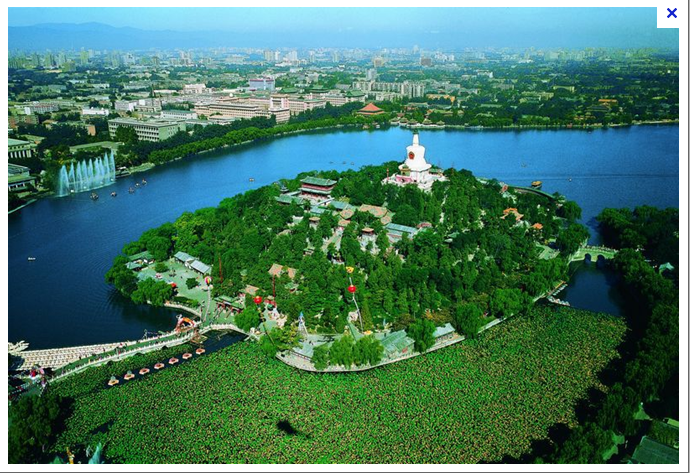 CHINESE WINDOWS Top Must See Places In Beijing Beihai - 10 must see attractions in beijing