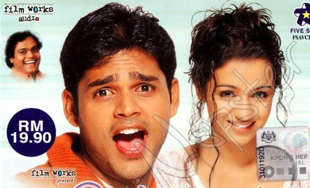 Lesa Lesa Tamil Hd Films
