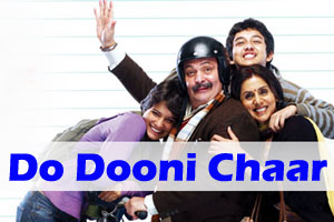 Do Dooni Chaar (Title Song)