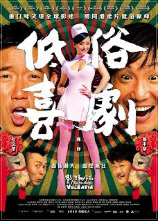Phim Hài Kịch Dung Tục - Vulgaria